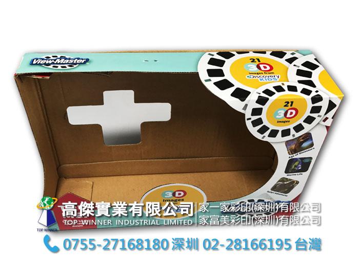 Color-Box-11.jpg