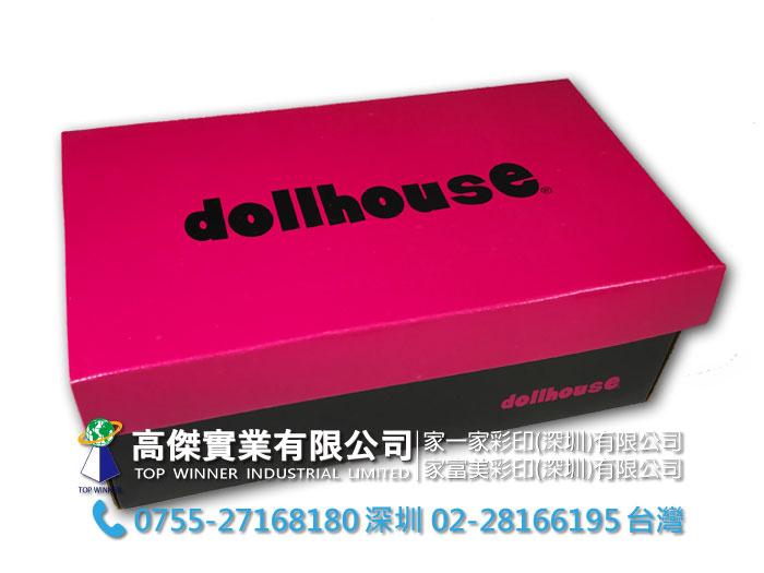 Color-Box-14.jpg