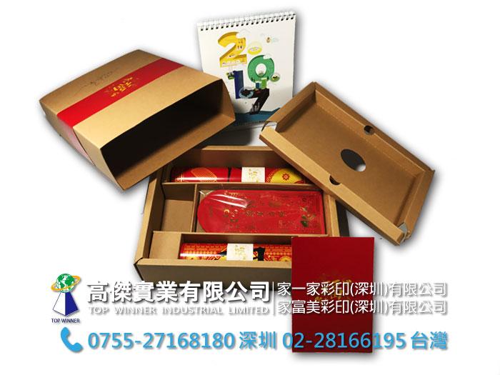 Color-Box-15.jpg