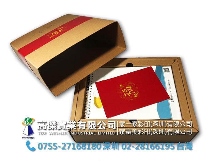 Color-Box-16.jpg