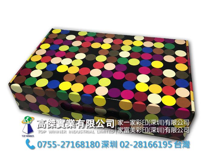 Color-Box-3.jpg