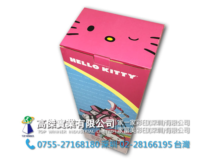 Color-Box-5.jpg