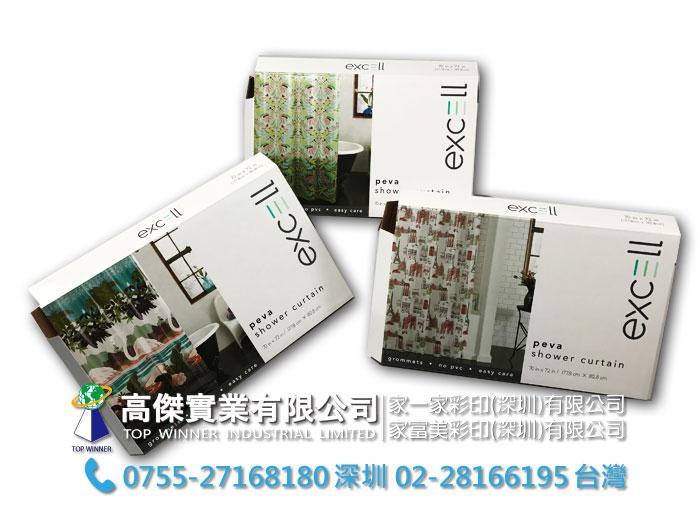 Color-Box-9.jpg