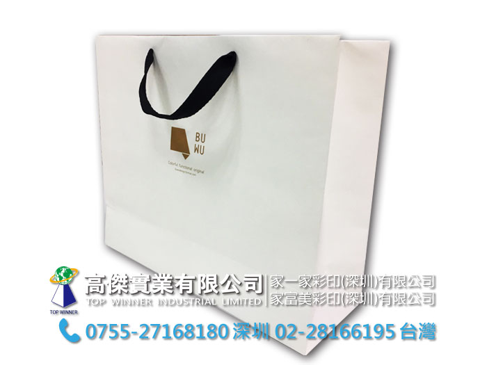 Paper-bags-1.jpg