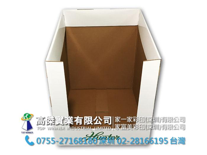 Demo-Box-2.jpg