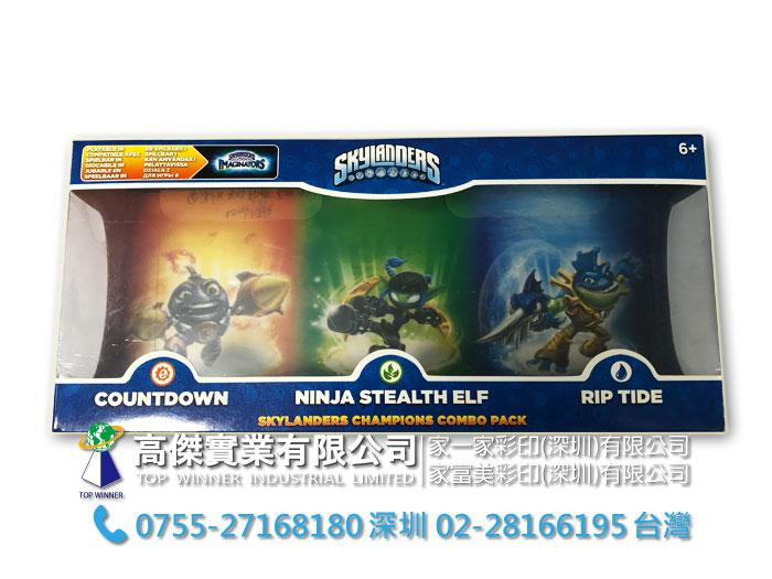 Demo-Box-3.jpg