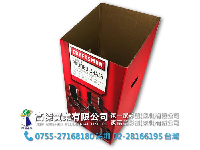 Demo-Box-7.jpg